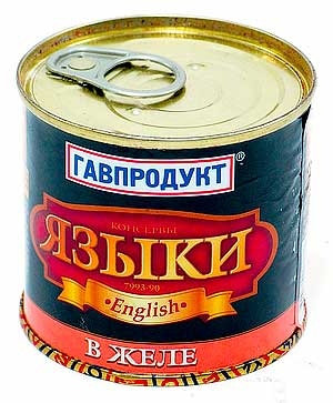 О великий и могучий новый русский язык!