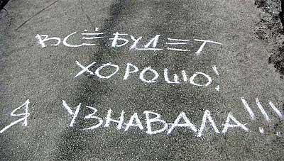 Забытые окончания русских пословиц и поговорок