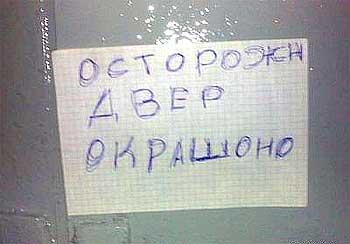 анекдот про грузинскую школу