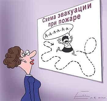 армянское радио о женщинах