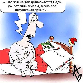 армянское радио о мужчинах