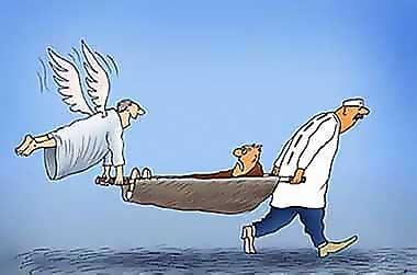 праздники медиков