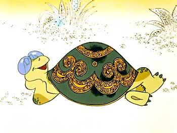 я на солнышке лежу - черепаха
