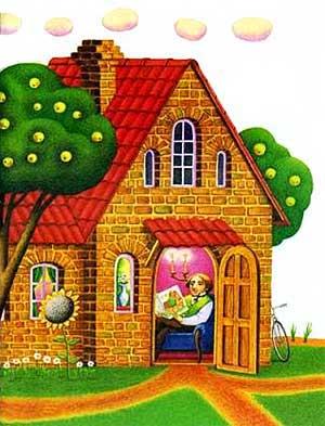 Вот дом, который построил …