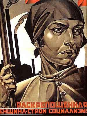Женщины революционерки: как жили, во что одевались, кого любили